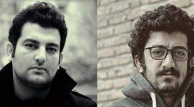 Hossein and Mehdi Rajabian