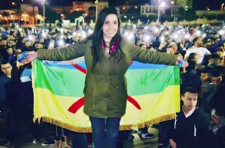 Silya Ziani, photo via Twitter